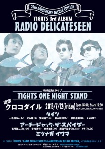 radiodelica_f