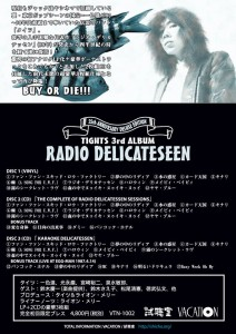 radioredica_b