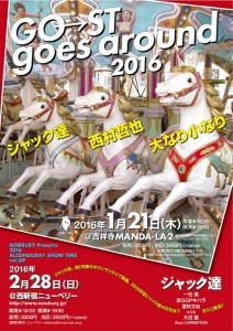 go-st goes around 2016