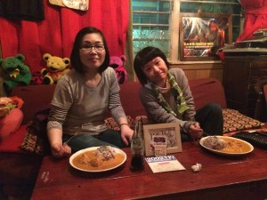 kana_curry