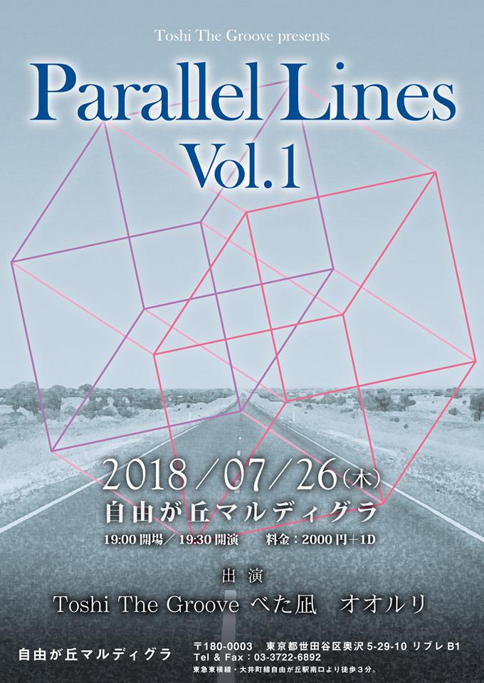 toshi the groove presents parallel lines vol 1 2018 07 26 go st